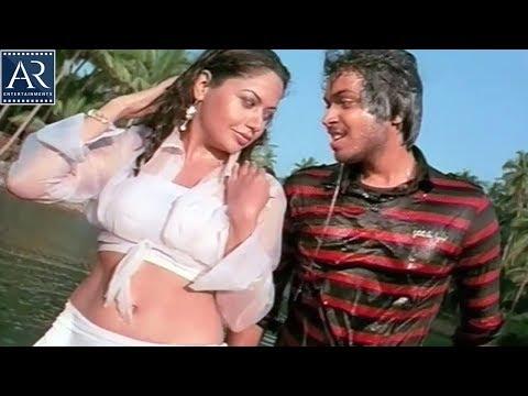 Jhalak Telugu Movie Songs | Ekkada Nunchi Video Song | AR Entertainments