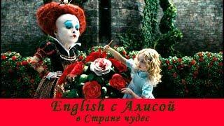 Английский для детей и начинающих. Урок 1.