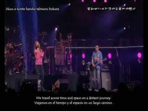 Do As Infinity-Kimi Ga Inai Mirai LIVE-SUBTITULADO-sub Esp Español Kanji English Romaji