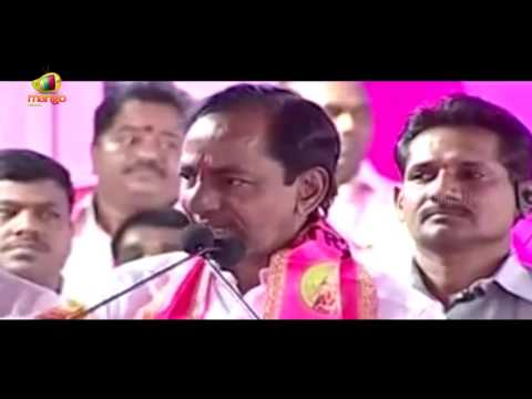 CM KCR Promise to Farmers Rs 4000 Financial Aid For Two Crops | Telangana | Mango News