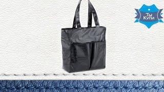Сумка-корзина женская Тоут Кайман черная купить в Украине. Обзор