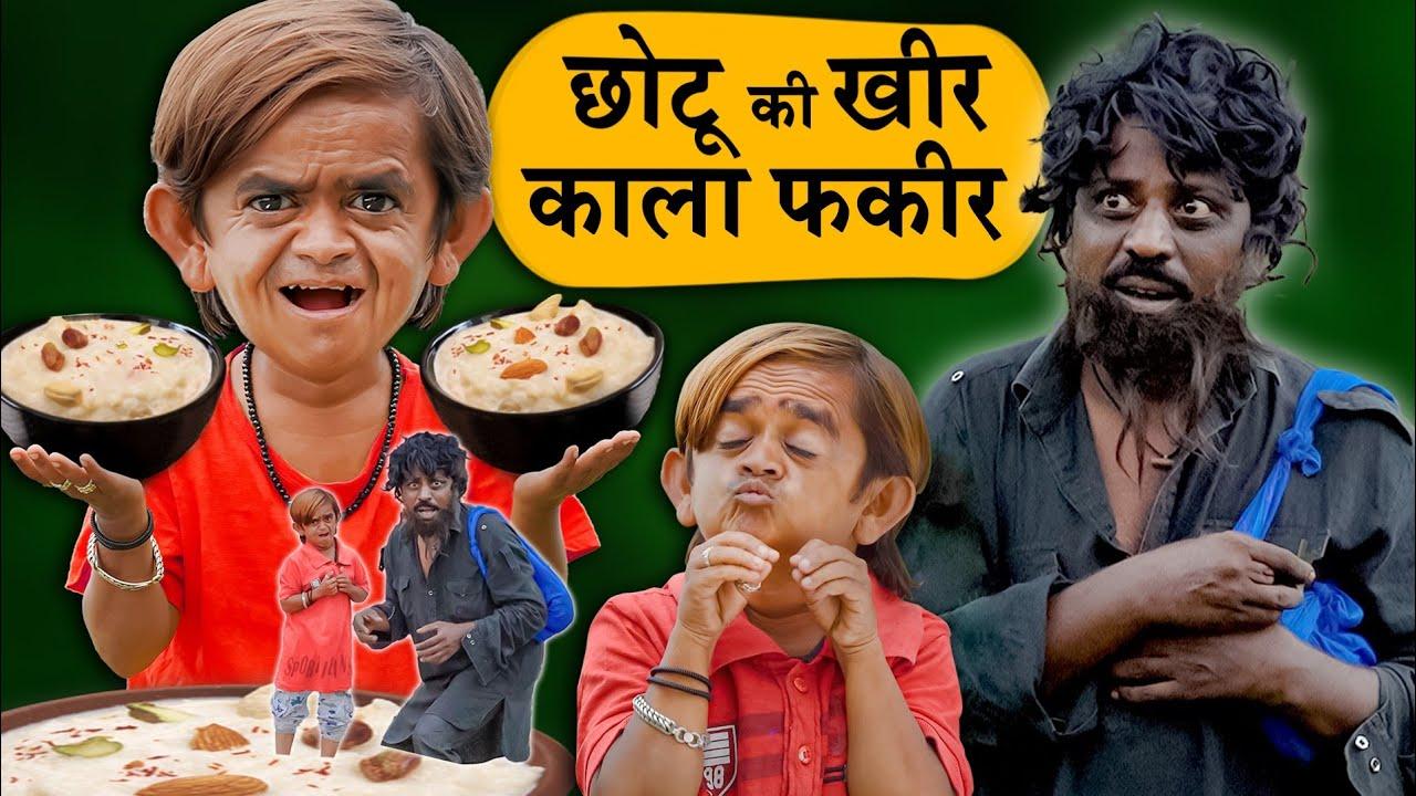 Chotu Dada ki Kheer Kala Fakeer |छोटू की खीर काला फकीर। Chotu Dada Hindi Comedy Khandesh Video