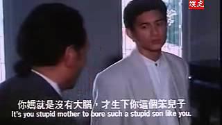 NICKY WU - Funny Scene