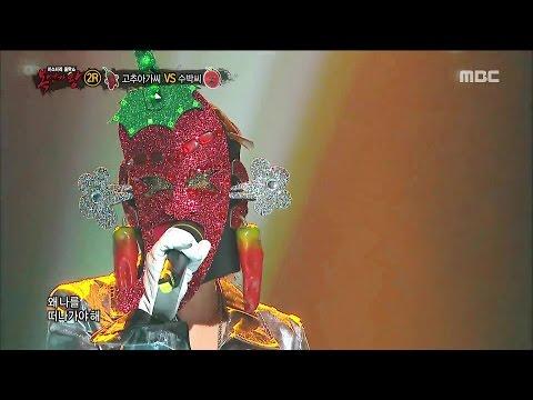[King of masked singer] 복면가왕 스페셜 - (full ver) Yeo Eun - love is leaving