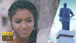 Valiyum Varamum | Tamil Short Film | Ishwarya Rathinam | 2017 | Madurai Kamaraj University