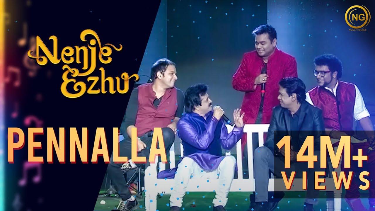 nenje ezhu concert chennai full video