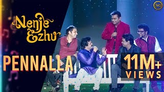 Pennalla - Uzhavan | A.R. Rahman