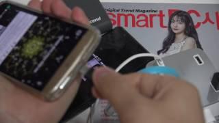 갤럭시노트7 USB C타입 OTG 외장하드 연결하기