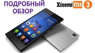 Xiaomi Mi3 WCDMA ВЕРСИЯ (ОРИГИНАЛ) Детальный обзор