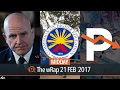 Peso vs dollar, CHED, Trump | Midday wRap