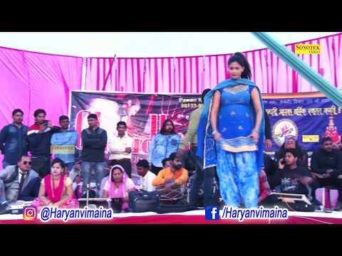 Sapna Chodhary New Haryanvi Song || Bahadurgardh Gaushala