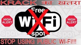 Krack Wi-Fi Vulnerability or KRACK ATTACK -Do Not Use Public Wi-Fi- Hindi