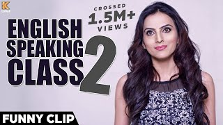 English Speaking Class 2 - Funny Punjabi Video | Mansi Sharma | Jugaadi Dot Com | Punjabi Movie(English Speaking Class 1 :- https://youtu.be/btzwMH-0kig English Speaking Class 2 :- https://youtu.be/HDLkaXs8Gh0 English Speaking Class 3 ..., 2016-01-06T18:24:35.000Z)