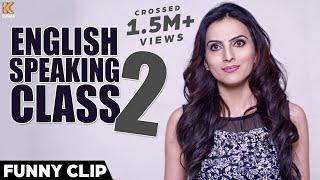 English Speaking Class 2 - Funny Punjabi Video | Mansi Sharma | Jugaadi Dot Com | Punjabi Movie(English Speaking Class 1 :- https://youtu.be/btzwMH-0kig English Speaking Class 2 :- https://youtu.be/HDLkaXs8Gh0 English Speaking Class 3 ..., 2016-01-06T18:24:35.000Z)