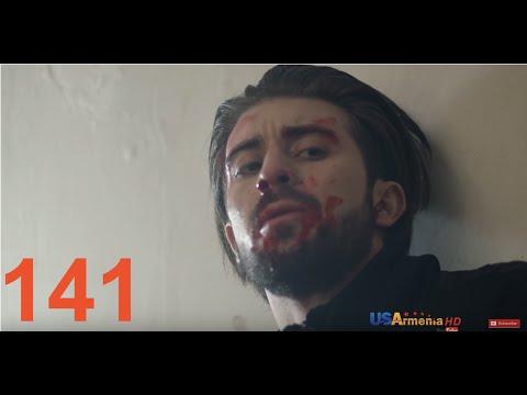 Xabkanq /Խաբկանք- Episode 141