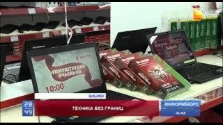 В столице Кыргызстана торжественно открыли первый магазин