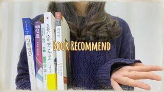 | 중학생을 위한 책추천 | 소설책 추천 | 역사…