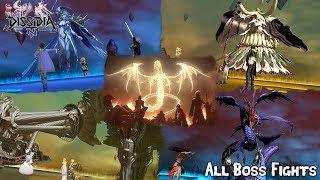 Dissidia Final Fantasy NT All Boss Fights [ディシディアファイナルファンタジーNTボスファイト]