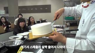 제빵 기능장님의 케이크 만드는 과정[GFAC]