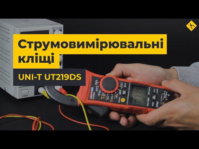 Струмовимірювальні кліщі UNI-T UT219DS