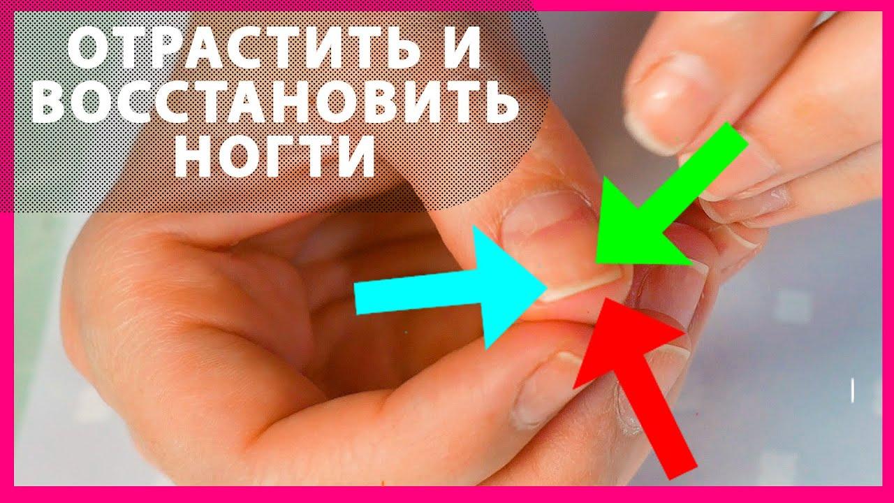 Длинные и крепкие ногти за одну неделю. Как отрастить и восстановить ногти дома.