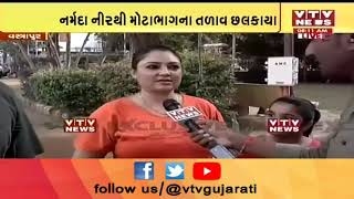VTV Gujarati Operation Gujarat Bachao drug and liquor scam caught in camera Ahmedabad