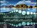 سورة المنافقون كاملة ترتيل الشيخ محمد صديق المنشاوي من قناة المجد للقرآن الكريم