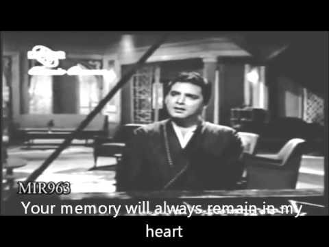 Mehdi Hassan & Mala - Ae jaan-e-wafa dil mein teri yaad (Eng Sub)