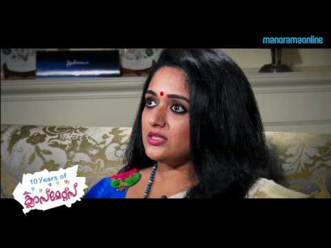 Kavya Madhavan on Classmates Movie on its 10th  Anniversary | Manorama Online