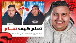 أغرب قناة موجودة في اليوتيوب 🤣