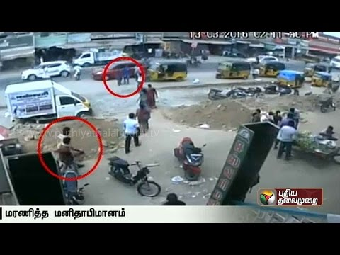 Detailed report: Tirupur Young couple murder