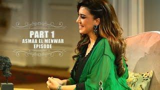 Soula 3 With Asmaa Lmnwar - Bashar El Shati - Hatem Amor - Rakan Part1