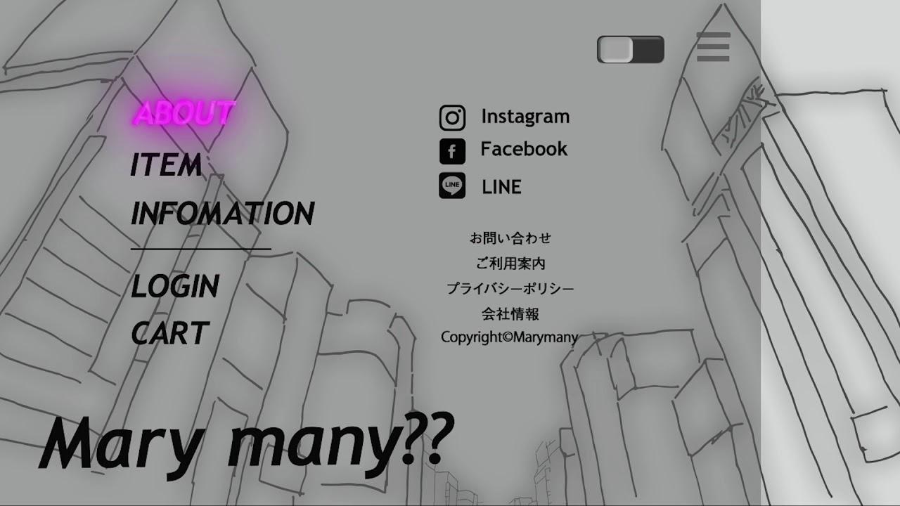 Mary many?? 動画