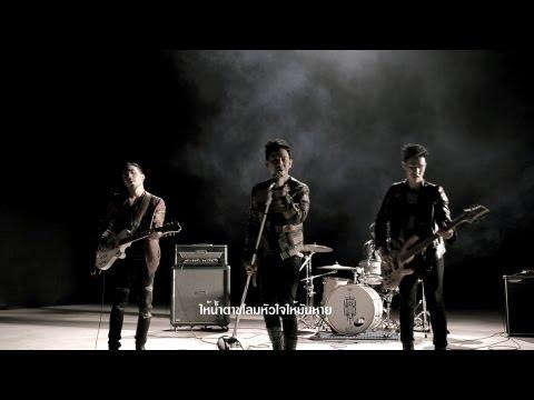 น้ำตาสุดท้าย - COCKTAIL [Official MV]