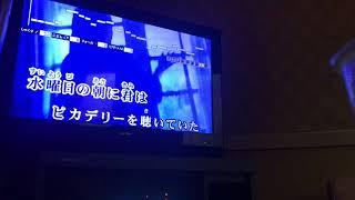 藍坊主さんの『ジムノペディック』を歌ってみました。 この曲は好きだっ...