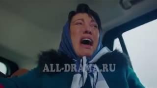 Ұрланған тағдыр казакша 109\\1 серия жана маусым ТУРЦИЯ 2017