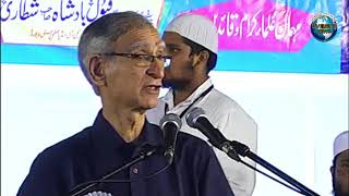 Dr. Ram Puniyani Speech at Jamiat Ulama TS & AP, National Integration Conference | Overseas News