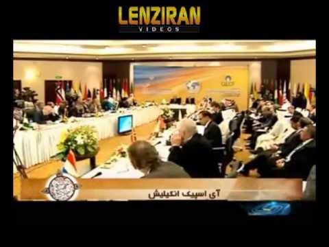 Iranian minister of oil Bijan Namdar Zangeneh chair meeting of Gaz Exporter countries