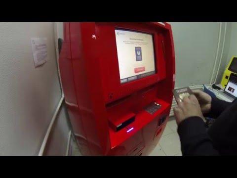 Kiosk for Telecom Market (Step by Step process)