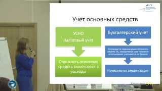 Бухгалтерский учет и отчетность в салоне красоты (Алла Морозова) 13-ый Совет директоров