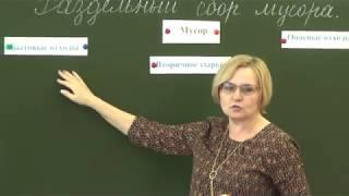 урок по РСО Майстрикова ОВ