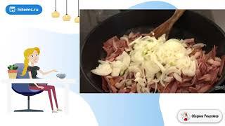 Открытый пирог с беконом и сыром Домашние рецепты