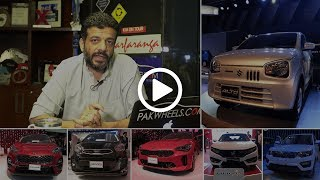 Honda Civic 1.8 Oriel vs Civic RS Turbo   KIA Picanto   Suzuki Alto 660cc   PAPS   PakWheels Weekly