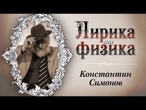 Книга На дне читать онлайн Максим Горький
