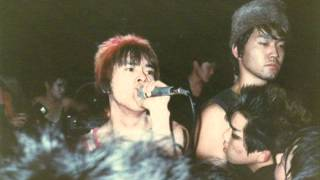 奇形児 Kikeiji - 1983 (punk Japan)