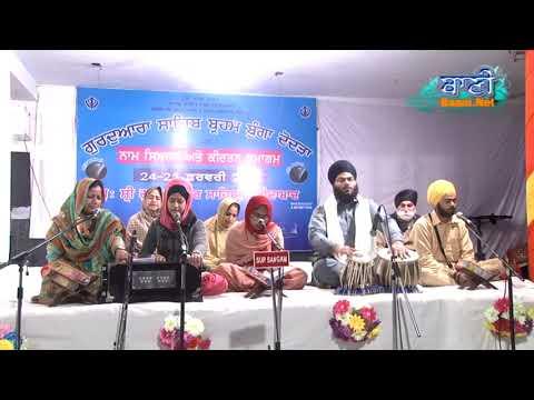 Tu-Kahe-Doley-Praniya-G-Braham-Bunga-Dodra-Sangat-At-Faridabad-On-24-Feb-2018