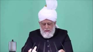 Le Calife de l'islam parle : La réforme et l'Ahmadiyya - Londres, 24 janvier 2014