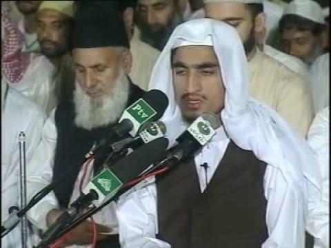 Qari Tanveer  Ahmed - 2009 faisal masjid -  islam abad - pakistan