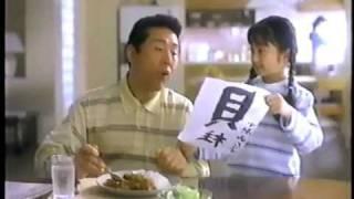 90年代前半 REX恐竜物語、咖喱工房(貝なんだけど。。)