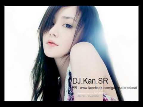 DJ.Kan.SR - Never Be Alone [140]